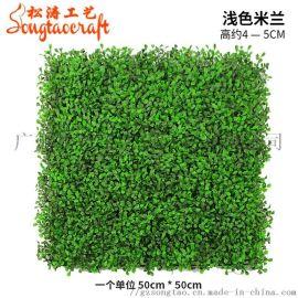 室内人造草背景墙装饰阻燃草坪户外抗紫外线草墙