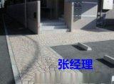 宿迁彩色混凝土(压印地坪)