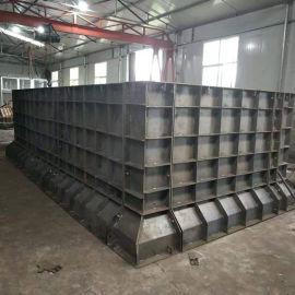 化粪池模具钢模具生产厂家