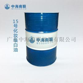 15号白油15号矿物油用途15号化妆级白油指标