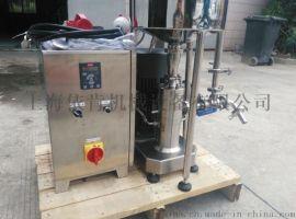 聚乙烯蜡乳液乳化均质机