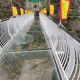 戶外高空大型挑戰遊樂設備玻璃吊橋