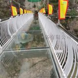 户外高空大型挑战游乐设备玻璃吊桥