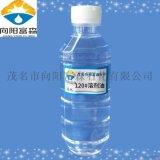 120號溶劑油詳細介紹和用途說明
