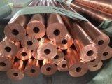各种规格紫铜管耐高温现货优品