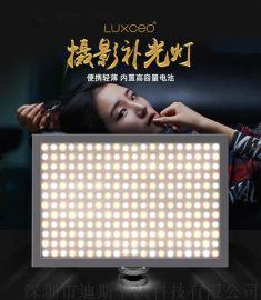 迪斯卡沃LED摄影补光灯P02,摄像常亮灯