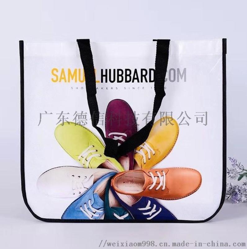 无纺布袋手提覆膜定做束口子现货制折叠环保购物袋
