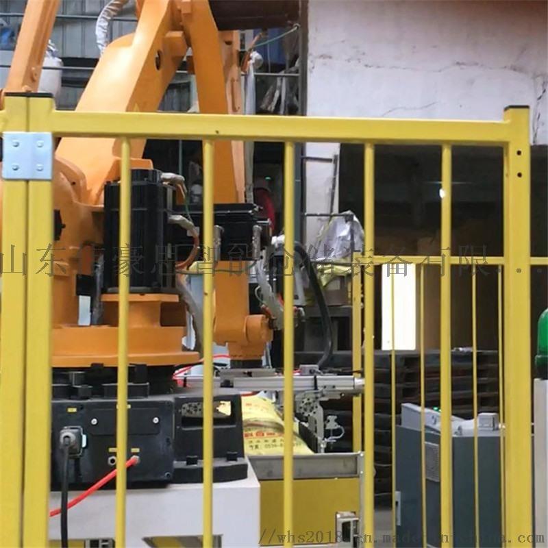 自动搬运拆垛机械手 全自动粉料桁架式拆垛机