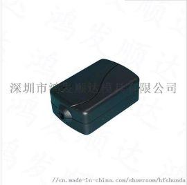 ABS塑料电源外壳/充电器外壳