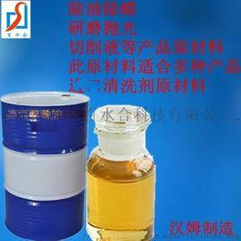湿润剂原料异丙醇酰胺DF-21用作增稠剂效果不错
