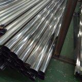 304不鏽鋼焊管 不鏽鋼槽鋼