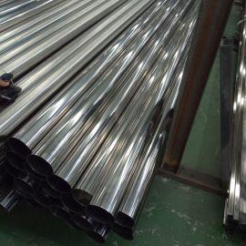 304不锈钢焊管 不锈钢槽钢