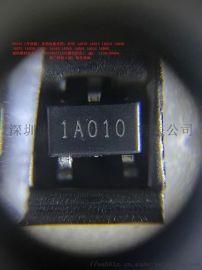 过温保护恒流驱动芯片NU501 1A020