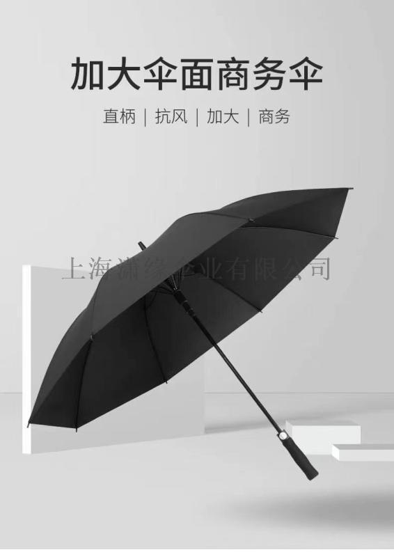 雨傘定製大號晴雨傘高爾夫傘黑色商務傘有檢測報告認證