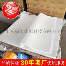 耐火轻质  陶瓷纤维纸   隔火保温新型材料