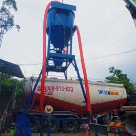 矿石粉剂气力输送机 散水泥负压吸送设备 风力抽料机