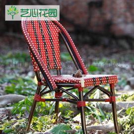 艺心花园 阳台休闲藤编户外桌椅酒吧咖啡厅法式藤椅