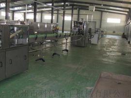 成套粗粮饮料加工设备|中小型粗粮饮料加工生产线|优质谷物饮料灌装设备