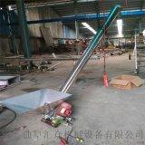 唐山芝麻螺旋提升机 化工粉料不锈钢螺旋提升机