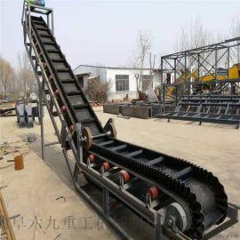 带式装车机 工地用皮带输送机 六九重工优质大型输送