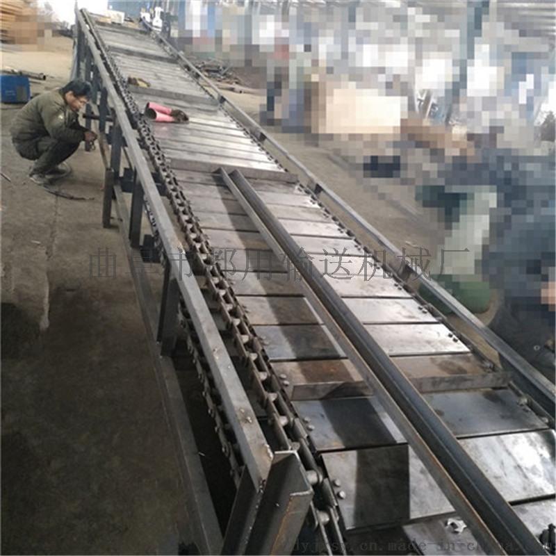 板链输送机 链板输送机配件供货商 都用机械链板输送