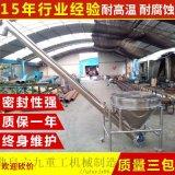 玉米給料機 水泥螺旋輸送機配件 六九重工 不鏽鋼無