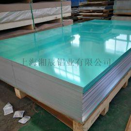 1060铝板铝卷  覆膜铝板  尺寸可定制