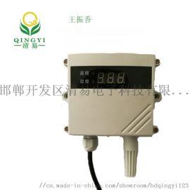 温湿度传感器变送器清易电子科技485型