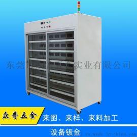 加工厂家众普五金提供不锈钢箱体加工定做钣金冲压折弯