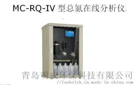 污水在线BOD分析仪 LB-RQ-IV型