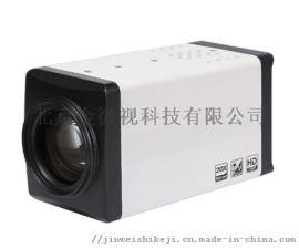 金微视一体化高清彩色摄像机