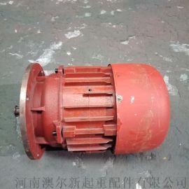 ZDY锥形转子电机  葫芦运行电机  大盘电机