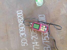 低合金钢板Q345E-Z35