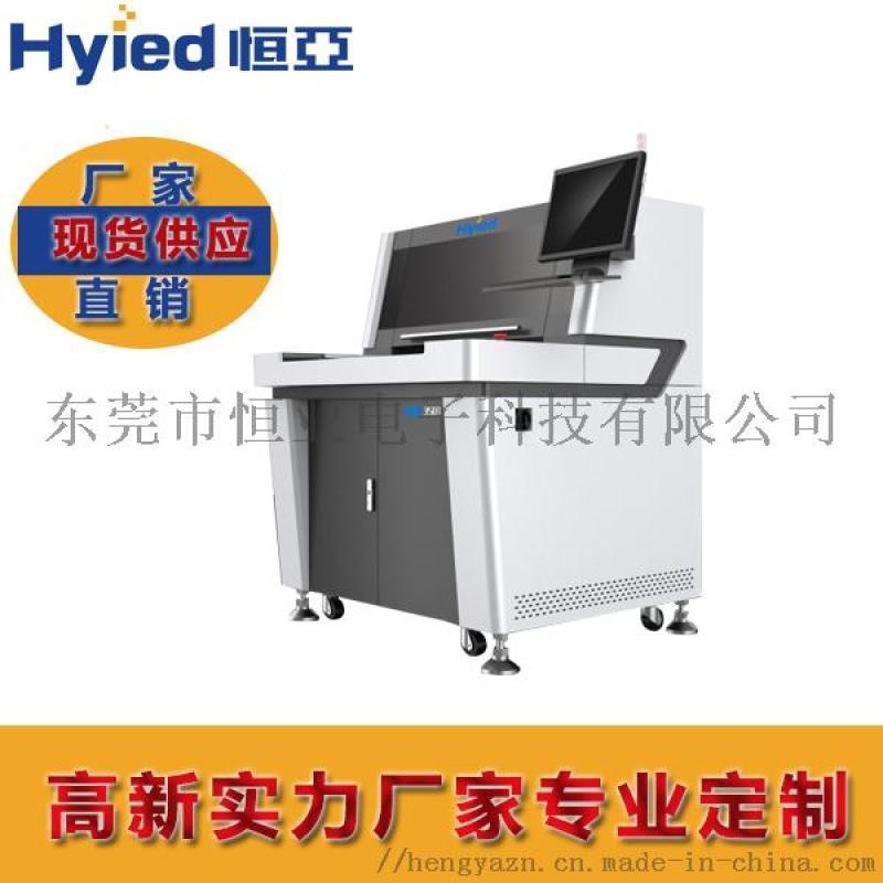 恒亚广州多铣刀分板机_大品牌_安全稳定