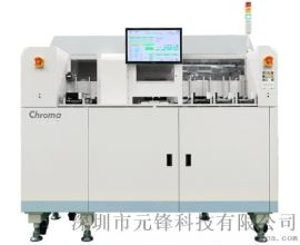 Chroma/致茂台湾 3160C终端测试分类机