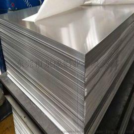 热轧氧化1060深冲铝板AL1070现货