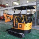 装运机 挖掘机部件名称 六九重工lj 市政工程专用