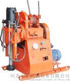 ZL系列钻孔注浆一ZL380液压坑道钻机