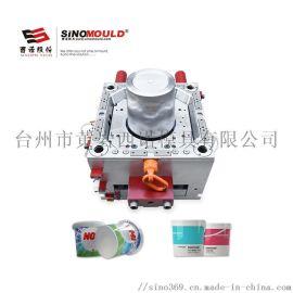 西诺20L漆桶模具 塑料涂料桶模具 注塑模具