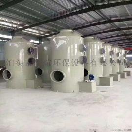 玻璃钢脱硫塔高效酸雾净化塔空气净化设备
