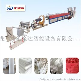匯欣達介紹生產珍珠棉純利潤 高效epe珍珠棉設備