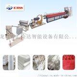 汇欣达介绍生产珍珠棉纯利润 高效epe珍珠棉设备