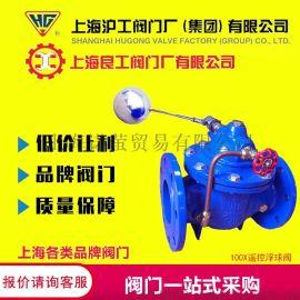 上海冠龙阀门厂 100X遥控浮球阀