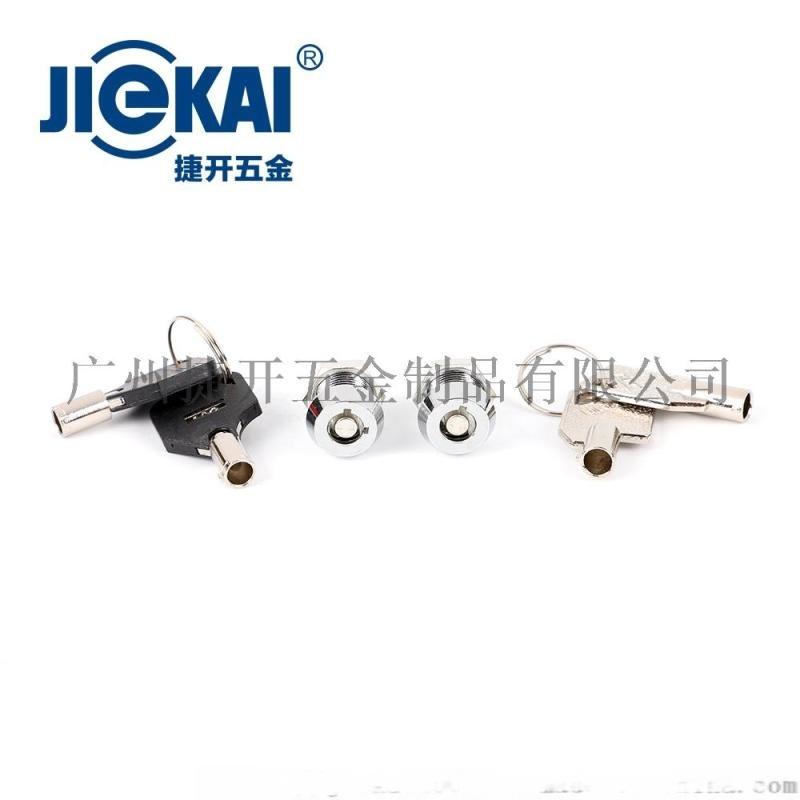 JK001电源锁,电梯基站锁,数控面板锁