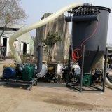 抽糧車載機 移動式穀物顆粒吸送機 LJXY 移動式