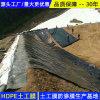 山西2.0防渗膜厂家,光面2.0HDPE土工膜