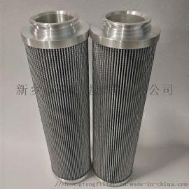 汽轮机滤芯21FH2100-4.61-30