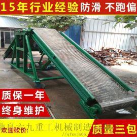 大豆装车输送机大倾角皮带机 Ljxy大倾角皮带输送