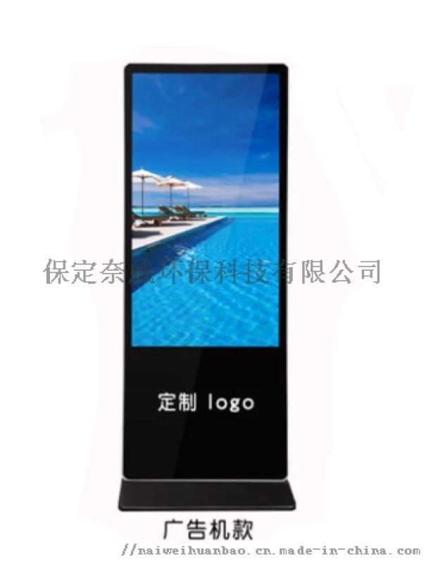 電容觸摸一體機紅外觸摸一體機安卓觸摸屏電腦顯示器