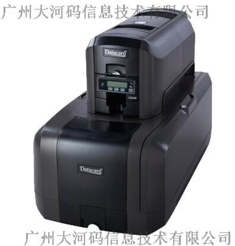 DATACARD CE840 證卡印表機